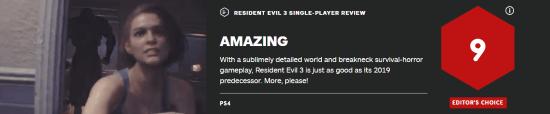 《生化3重制》IGN 9分:原味的恐怖、现代的玩法