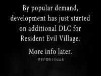 卡普空E3发布会汇总:《生化8》DLC已在开发