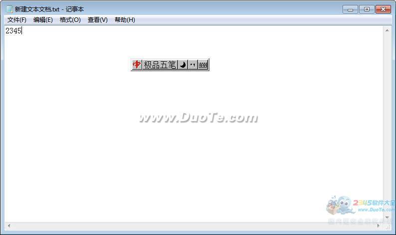极品五笔 2017中文字字幕在线中文无码