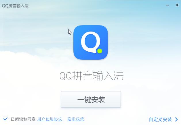 QQ拼音输入法 2018中文字字幕在线中文无码
