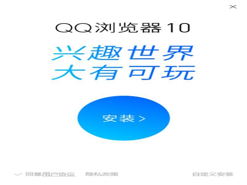 QQ浏览器中文字字幕在线中文无码