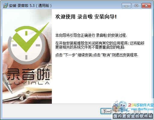 录音啦中文字字幕在线中文无码