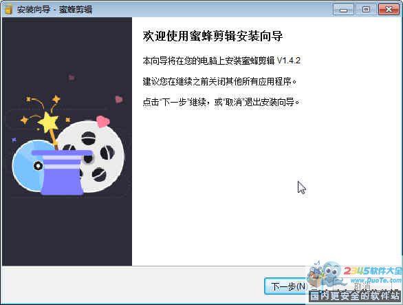 蜜蜂剪辑中文字字幕在线中文无码