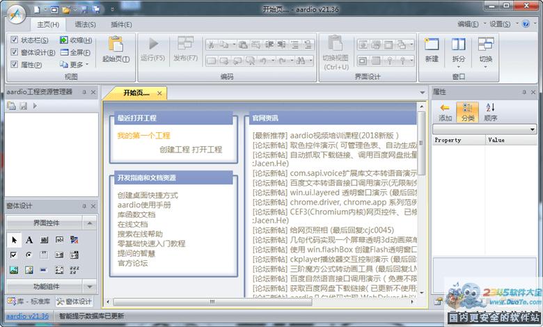 快手(AAuto Quicker)中文字字幕在线中文无码