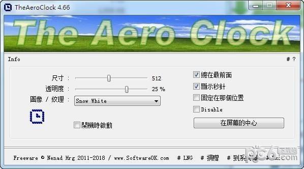TheAeroClock(桌面时钟)中文字字幕在线中文无码