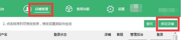 拼兔助手中文字字幕在线中文无码