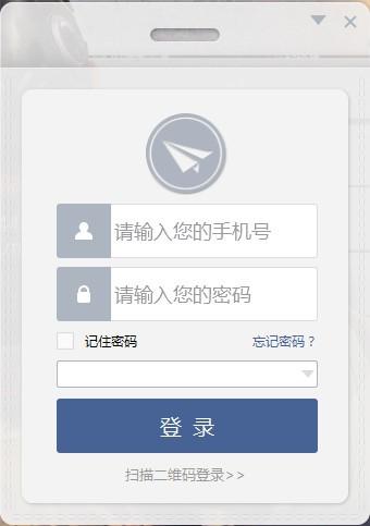 蓝信电脑版中文字字幕在线中文无码