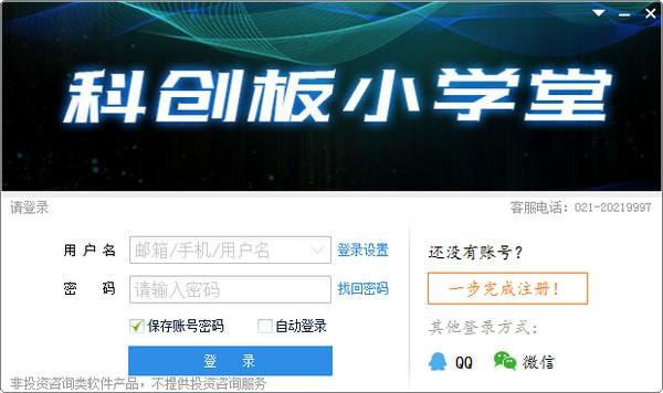 大智慧专业版中文字字幕在线中文无码
