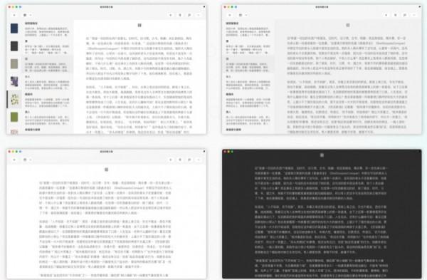 focusnote(专注笔记)下载