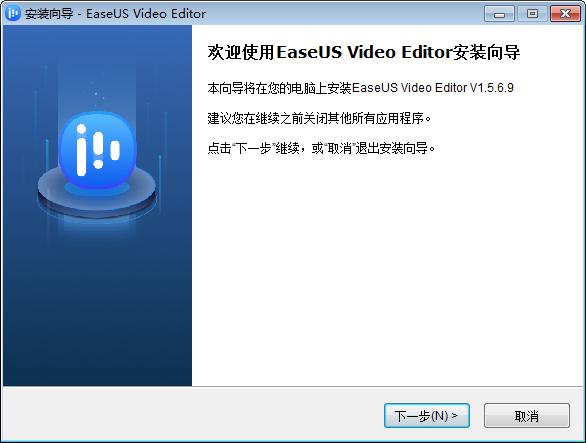 EaseUS Video Editor(视频编辑软件)中文字字幕在线中文无码