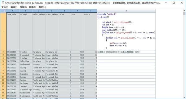 Snapde(csv超大文件编辑软件)