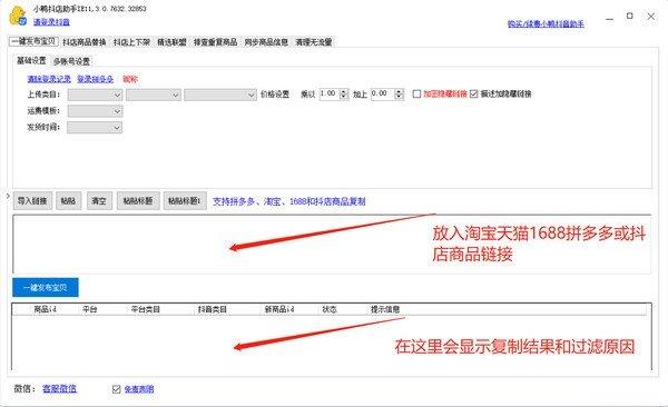 小鸭抖店助手中文字字幕在线中文无码