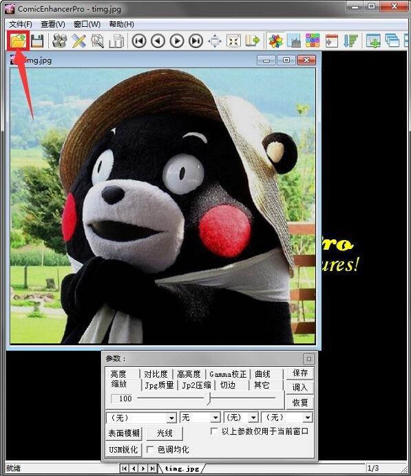 批量图像增强亚洲制服丝袜自拍中文字幕(ComicEnhancer Pro)中文字字幕在线中文无码