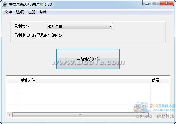 屏幕录像大师中文字字幕在线中文无码