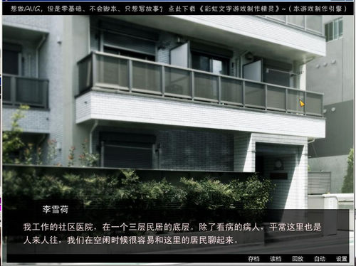 小甜的故事 中文版下载