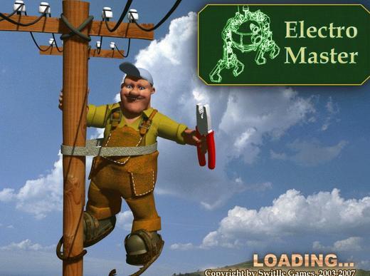 电路工程师下载