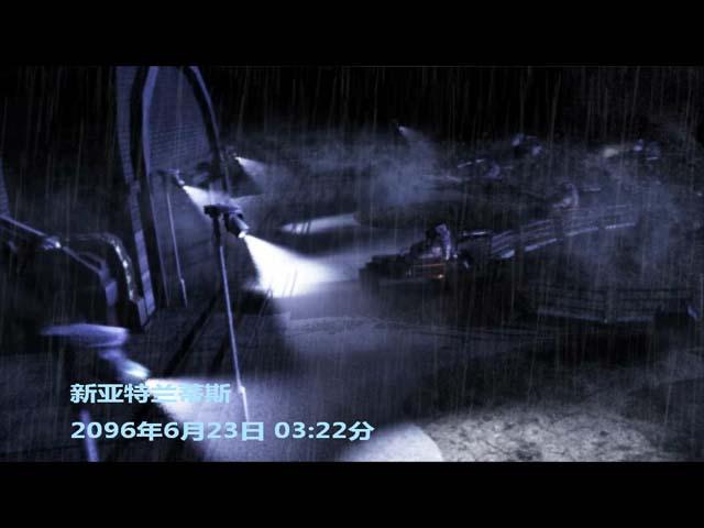 阴影地带之幸存者 中文版下载
