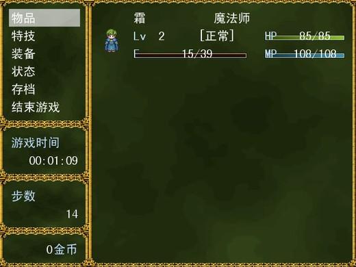 翼龙传说 中文版下载