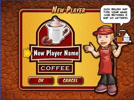 咖啡快餐店下载