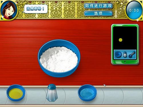 烹饪学院2:世界美食中文版(Cooking Academy 2:World Cuisine)下载