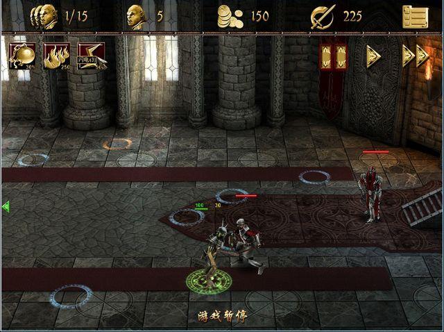 两个世界2:城堡防御下载