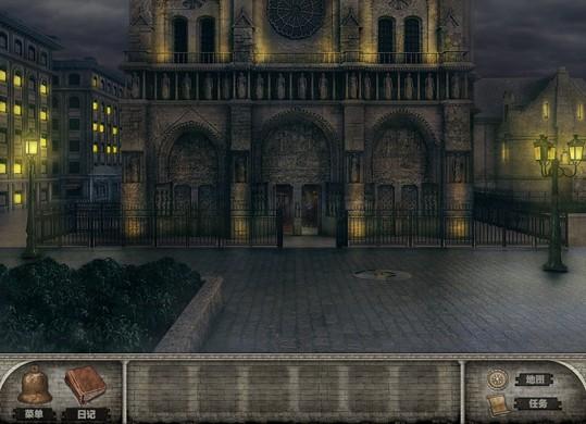隐藏的秘密6:巴黎圣母院 中文版下载