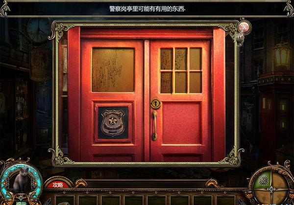 寓言传说:黑暗吹笛人 中文版下载