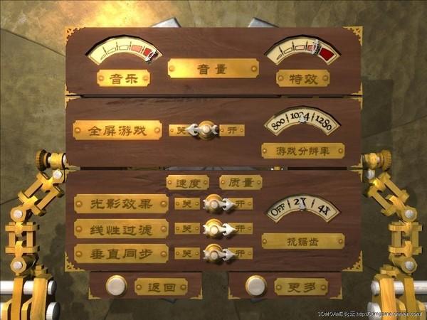 奇想齿轮 中文版下载