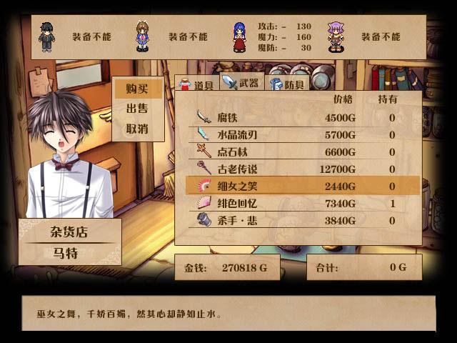 全新世纪 中文版下载