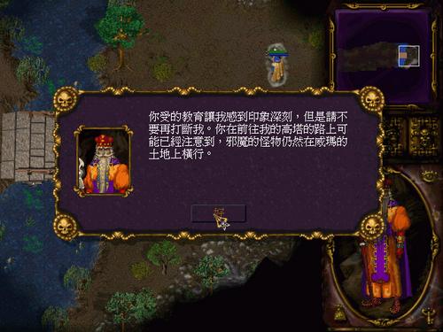 愤怒的魔法师2 中文版下载
