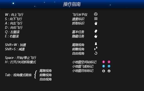 太空清理者 中文版下载