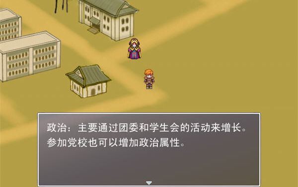 北大英雄 中文版下载