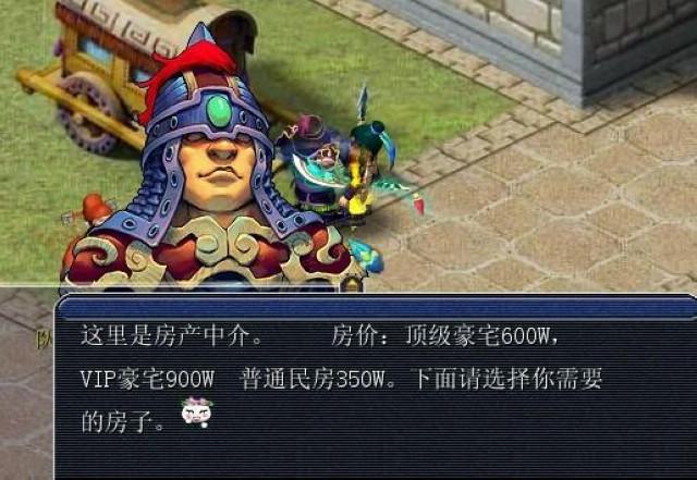 神剑情天2 中文版下载