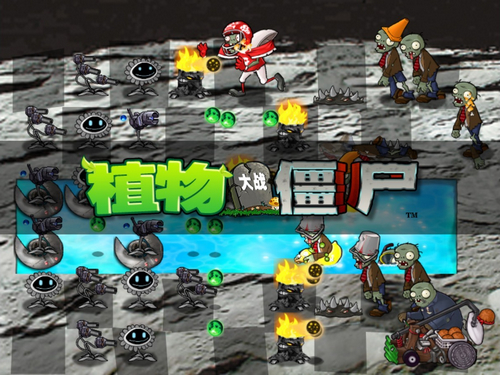 植物大战僵尸之星球大战版 中文版下载