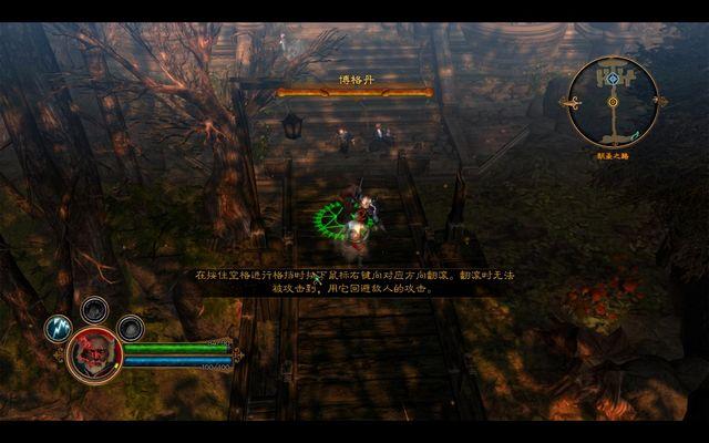 地牢围攻3 中文版下载