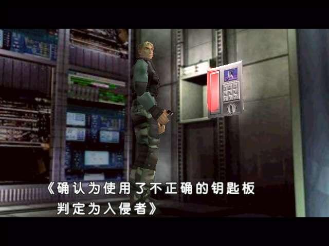 恐龙危机2简体中文版(Dino crisis 2)下载