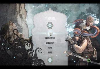 刺客信条系列游戏