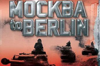 红军之怒:反攻德意志(Roter Sturm:Mockba to Berlin)