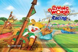 卡通世界大赛车