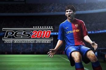 实况足球2010 中文版