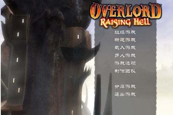 霸王之地狱重生简体中文版(Overlord Raising Hell)