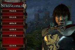 要塞2 中文版