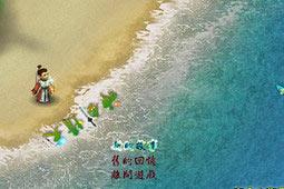 神剑情天2 中文版