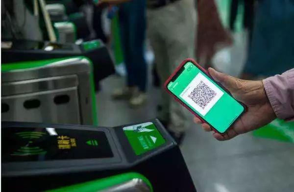 地铁可以微信支付吗?微信新加三大功能