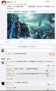 《魔兽争霸3》将重制:画面质感看齐Dota2