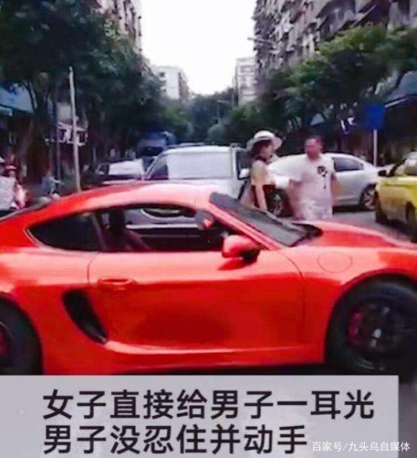重庆保时捷美女家庭背景人肉 保时捷718打奇瑞车主耳光女子照片