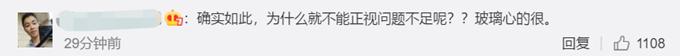 央视批评周琦什么情况?周琦、郭艾伦、王哲林还能上奥运会吗?