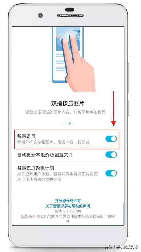 华为手机按下这个按钮,一键变身扫描仪,纸质文档瞬间变成电子档