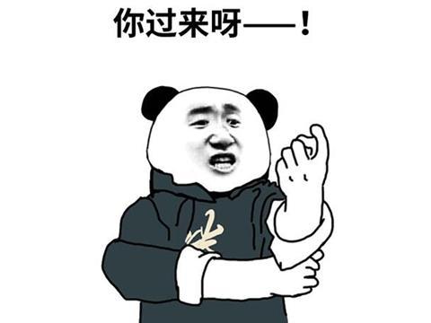 中国游戏在国外有多牛?2019最挣钱游戏中国占4款,腾讯霸榜整年