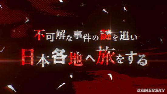 "《P5S》官方宣传PV第二部 再度聚首的""怪盗乱舞"""